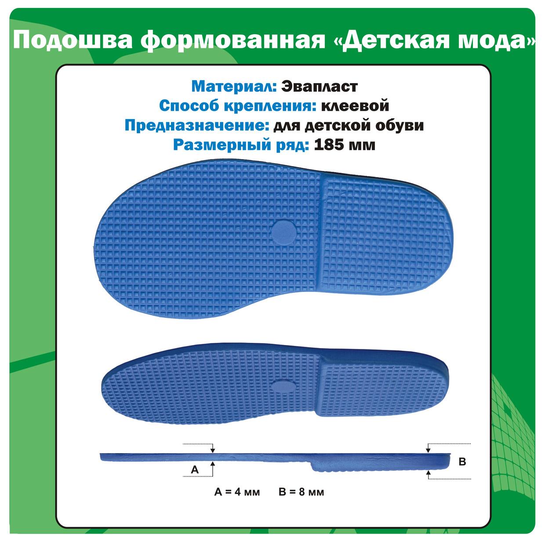 Виды рисунков подошвы обуви